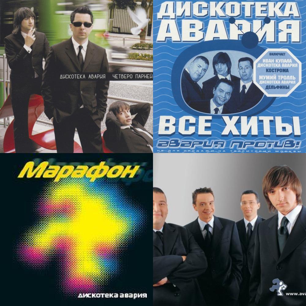В группа выпустила свой первый музыкальный альбом «танцуй со мной», который успешно продавался в ивановской области, где группа, благодаря радио, уже стала популярна.